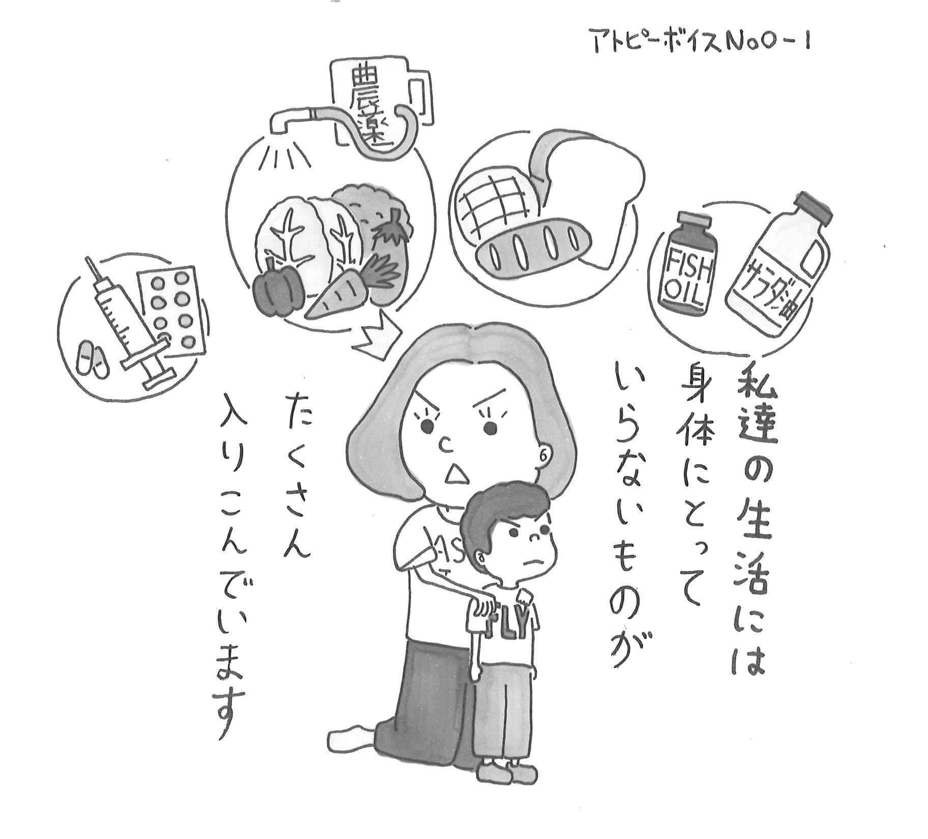 【ママがセラピスト】ママピストってなぁに?